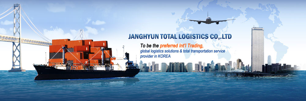 JANGHYUN TOTAL LOGISTICS CO,.LTD